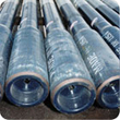 Heavy-Weight Drill Pipe
